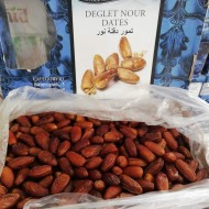 Algerian Dates